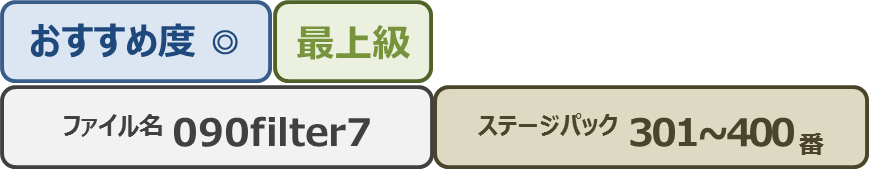 090filter7bar