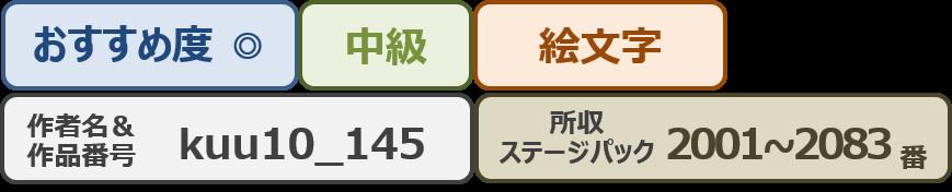 Kuu10_145bar